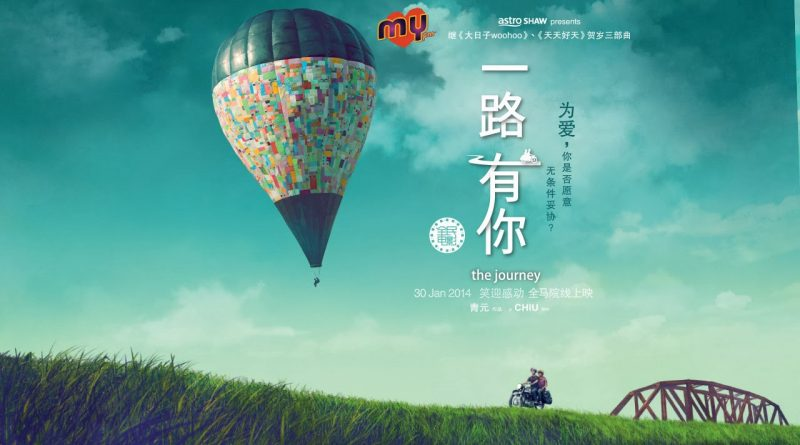The Journey | Movie Reviews