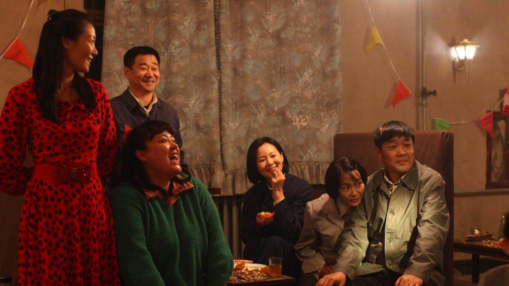 So Long My Son China Movie